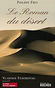 livre-le-roman-du-desert